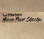 house pour shochu